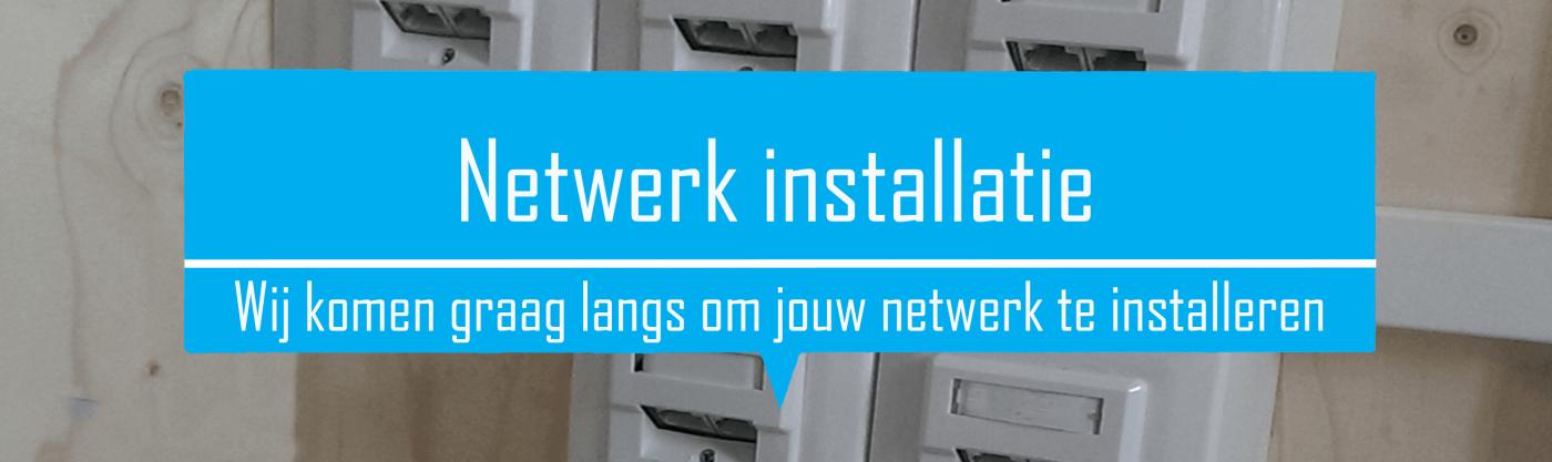 netwerk-installatie-haarlem